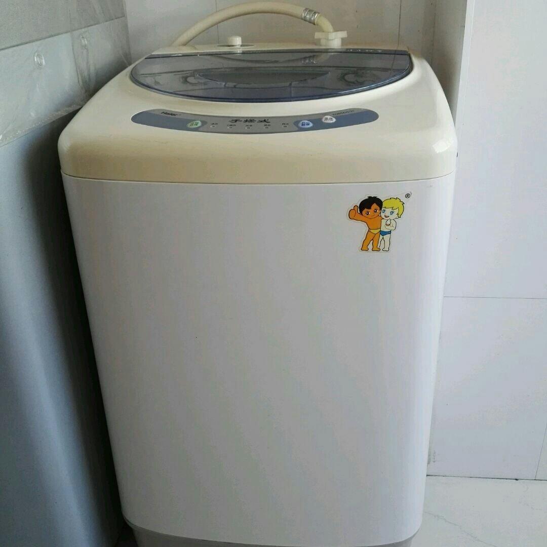 非喜勿扰  郑州  -  三全路  海尔洗衣机五公斤 请走转转担保交易