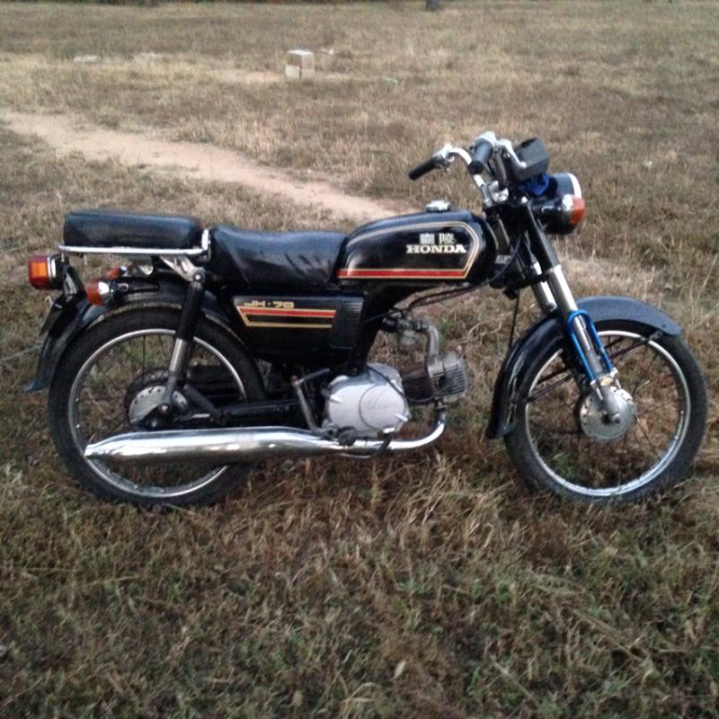 【二手本田摩托车-本田250转让信息】-赶集网