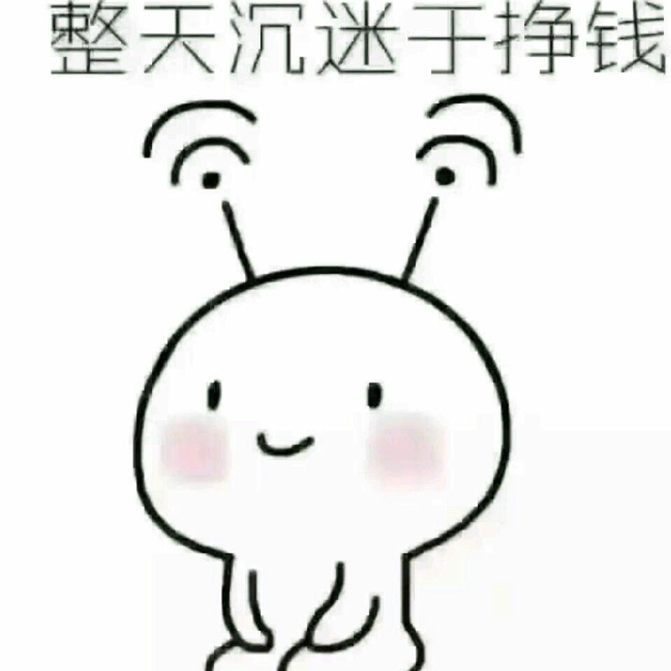 baby简笔画